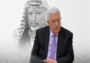 آیا سرنوشت عرفات در انتظار محمود عباس است؟