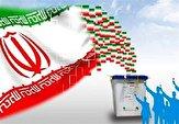 کاهش نامزدهای انتخاباتی استان همدان به ۱۴۳ نفر