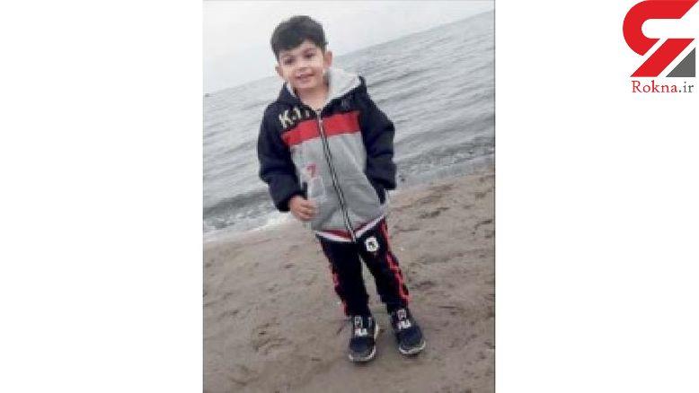 معمای پیچیده ناپدیدشدن امیرسام/ این پسربچه ۳ ساله را ندیده اید؟ + عکس