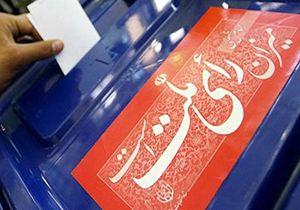 #از_انتخابات_چه_خبر؟!/ ۱ روز مانده به یازدهمین دوره انتخابات مجلس شورای اسلامی