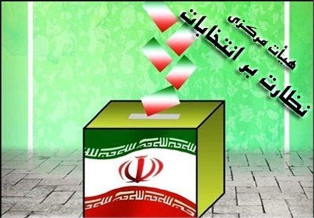 نظارت گسترده و دقیق بر انتخابات مجلس