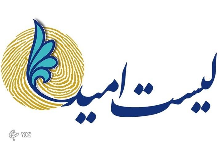 بررسی مجلس شورای اسلامی از دوره نخست تا دوره یازدهم