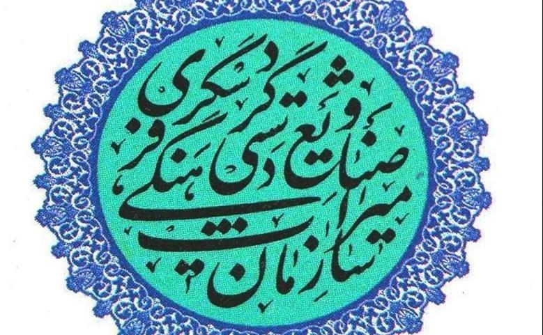 عملکرد یکساله وزارت میراث فرهنگی از نگاه رئیس انجمن مجموعهداران ایران