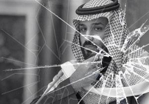 محمد بن سلمان و ریخت و پاش صد هزار دلاریاش برای یک رپر آمریکایی + فیلم