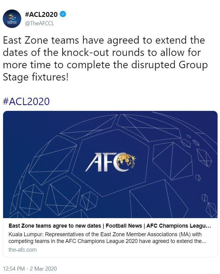 برنامه جدید رقابتهای لیگ قهرمانان آسیا اعلام شد