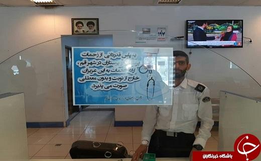 هدیه ویژه پلیس قم به پزشکان و پرستاران