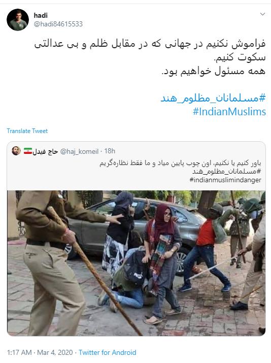 کشتار مسلمانان مظلوم هند را متوقف کنید