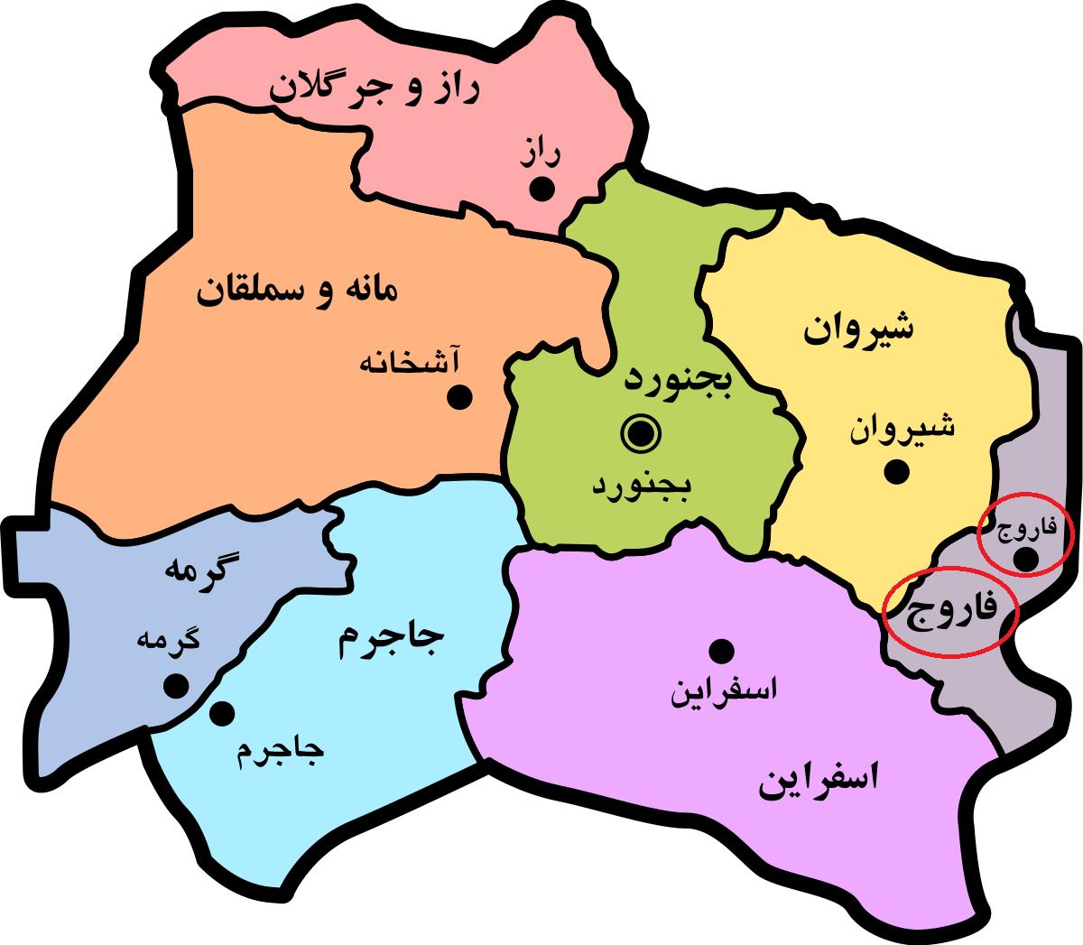 شهر آجیلی نوروز هر سال چشم به راه مسافران