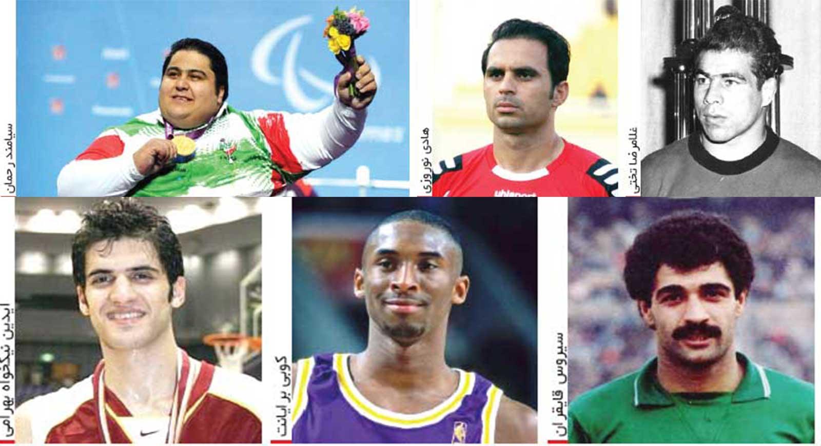 ورزشکاران مشهوری که در جوانی و به طور ناگهانی درگذشتند + تصاویر