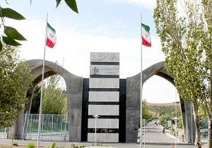 سامانه آموزش مجازی دانشگاه تبریز راهاندازی شد