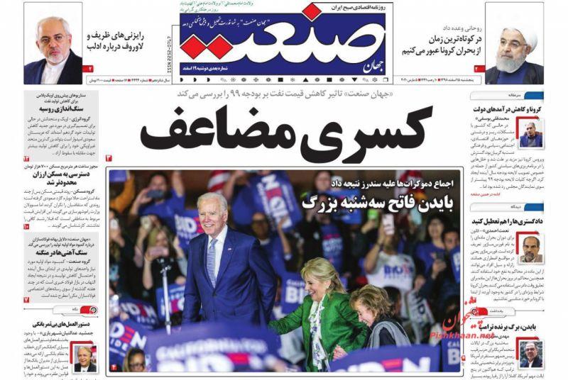 بازار شب عید در خواب/مقاومت نفتی ایران در برابر کرونا/مهلت برای پرداخت قبوض آب و برق