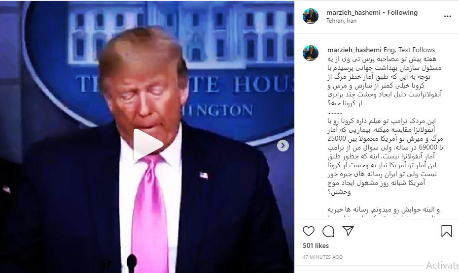 ویروس پروپاگاندای رسانه ای علیه ایران!