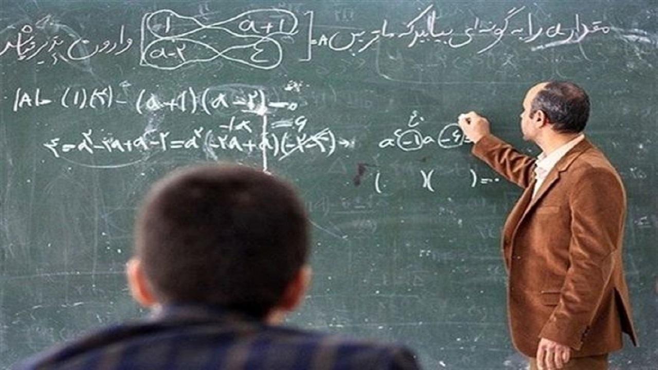 خلاصه دروس متوسطه دوره اول در شبکه آموزش مورخ ۱۴ اسفند