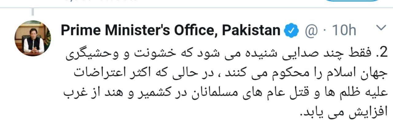 قدردانی عمران خان از موضع رهبر معظم انقلاب در حمایت از مسلمانان هند