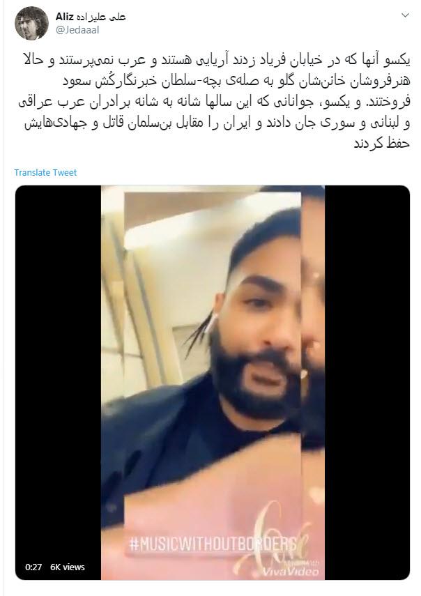 یکسو هنرفروشان به بن سلمان قاتل، یکسو مدافعان جان مردم در مقابل جهادیهای سعودی