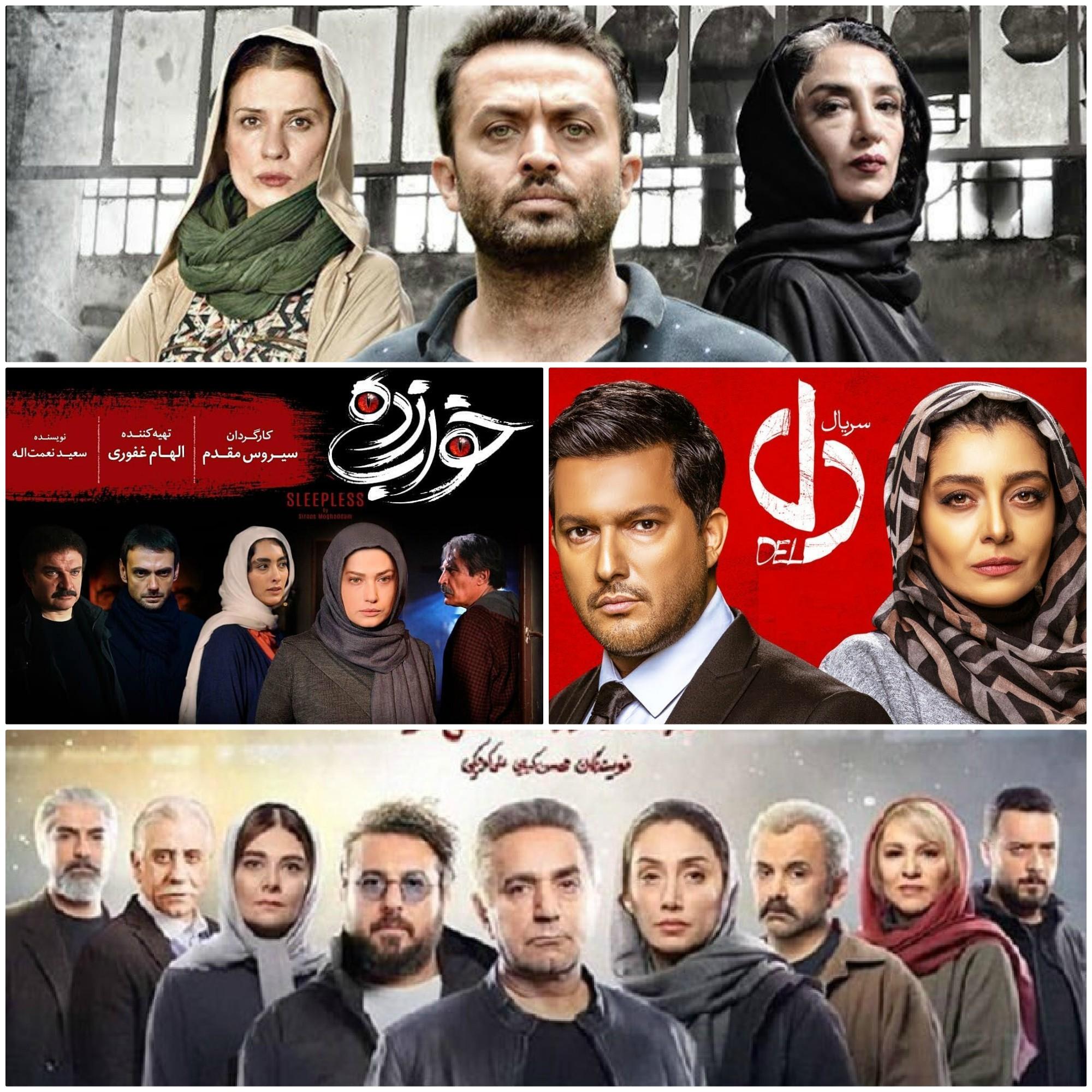 نمایش خانگی؛ بستری برای آموزش ناهنجاریها/ فیلمهایی که در ترکیه طرفدار ندارد