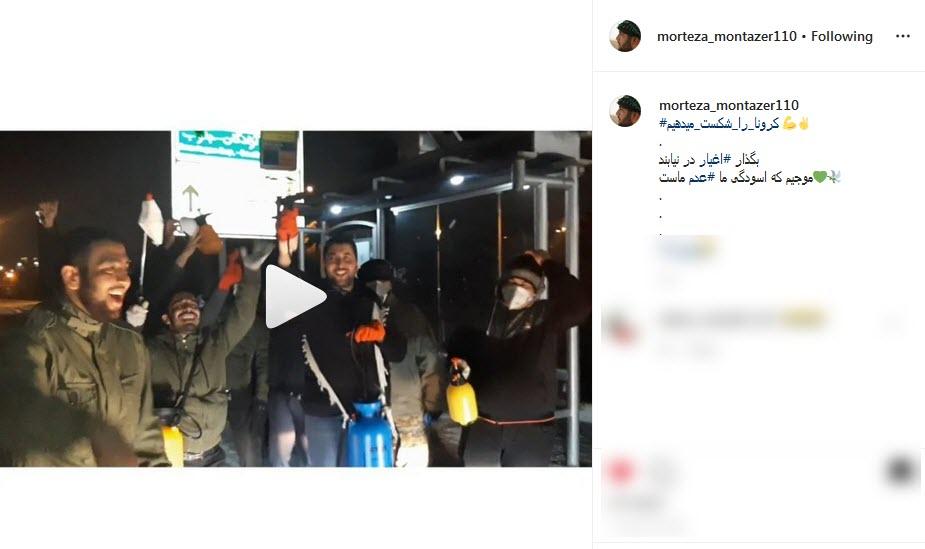 حرکت طنازانه بسیجیها برای مسیح علینژاد در روزهای کرونایی