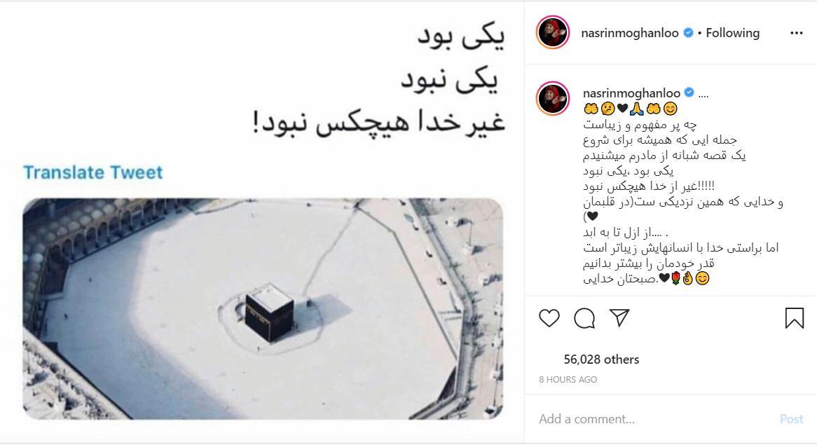 عکس کمتر دیده شده از کودکی بازیگر معروف؛ عصبانیت «عموپورنگ» از سفر ایرانیان به شمال کشور