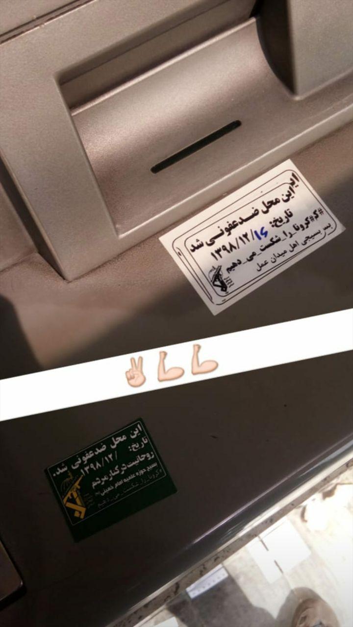 تلاش بیوقفه سپاه پاسداران برای حفاظت ار جان شهروندان در مقابل کرونا
