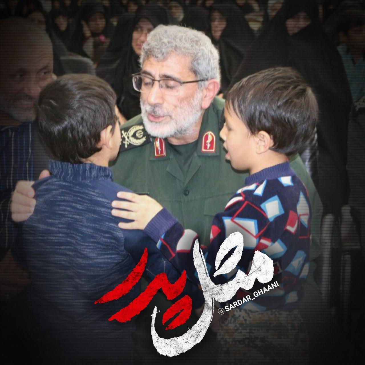 انتشار تصاوری کمتر دیده شده سردار قاآنی به مناسبت روز پدر