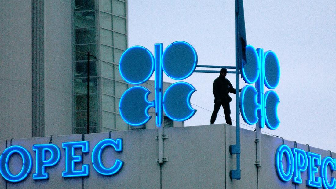 تصمیمات شوک برانگیز اوپک برای بازار نفت / سقوط نرخ جهانی نفت به هر بشکه ۴۰ دلار!