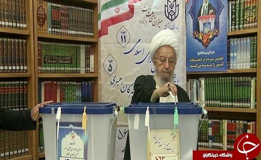 آیت الله مکارم شیرازی رای خود را به صندوق انداخت