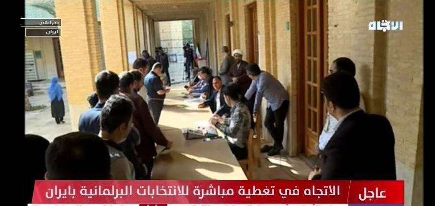 بازتاب بینالمللی مشارکت پرشور مردم ایران در انتخابات مجلس شورای اسلامی+ تصاویر