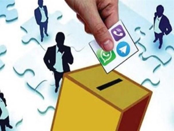 شناسایی گردانندگان کانالهای مخرب انتخاباتی در اراک
