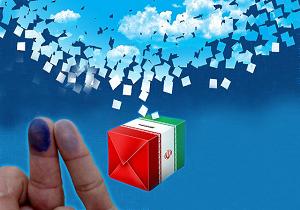 ۱۵ هزار نفر برگزاری انتخابات مجلس شورای اسلامی در یزد را برعهده دارند
