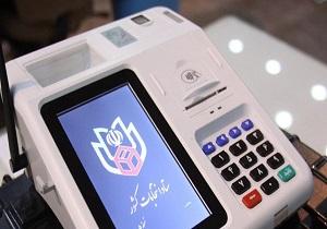 تجهیز شعب اخذ رای استان همدان به دستگاه احراز هویت