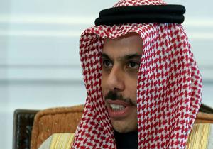 وزیر خارجه سعودی: ضروری است که فشارها علیه ایران ادامه پیدا کند
