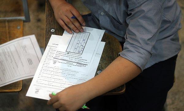 ثبت نام آزمون ورودی مدارس سمپاد