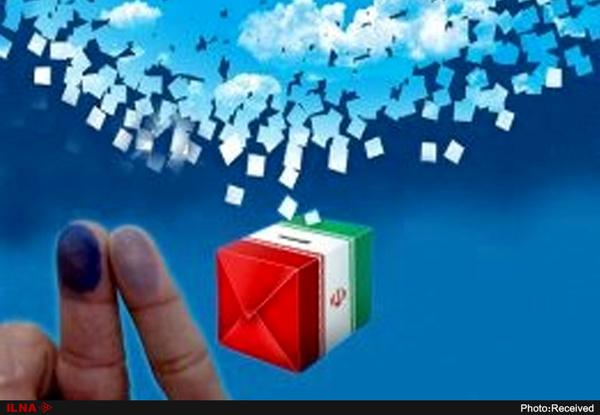 حضور در انتخابات بر هر ایرانی تکلیف است