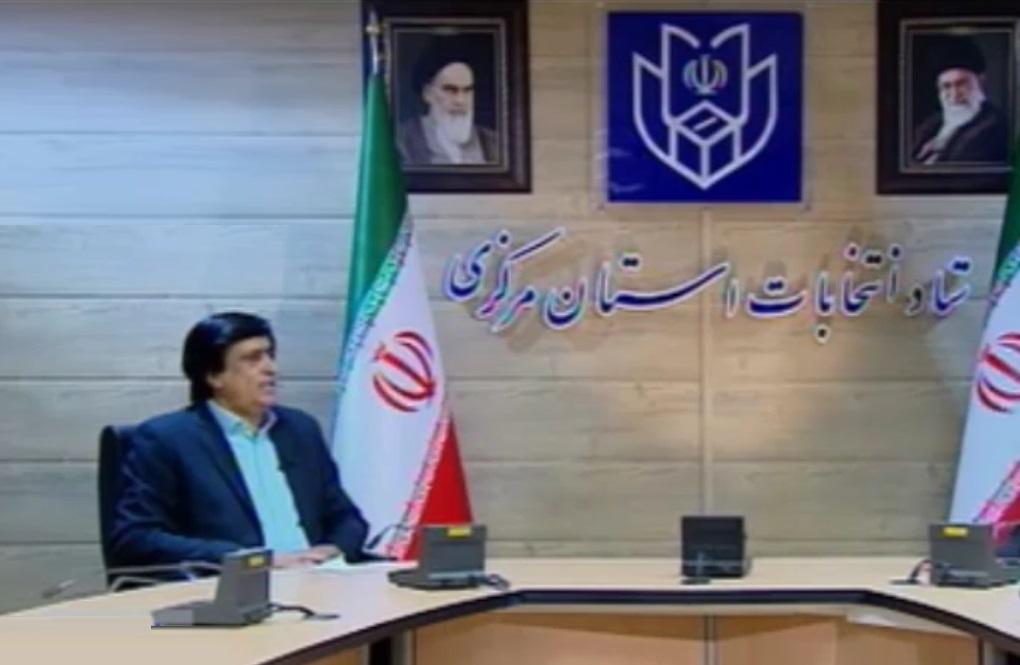 کلیه تمهیدات بهداشتی در شعب رای استان مرکزی اندیشیده شده است .