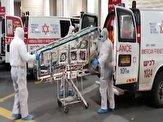 باشگاه خبرنگاران -اولین فرد مبتلا به کروناویروس در فلسطین اشغالی گزارش شد