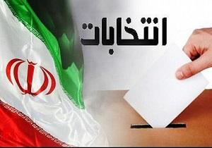 انتخابات صحنه جلوهگری حمایت مردم از نظام است