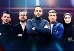 مسابقه عصر جدید؛ زمان پخش فصل دوم عصر جدید مشخص شد