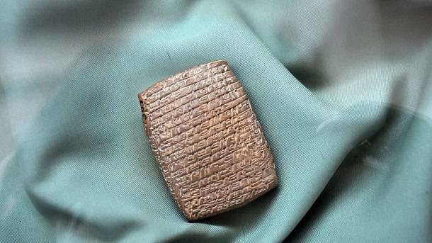 کشف تبلت باستانی ۴۰۰ ساله در چین