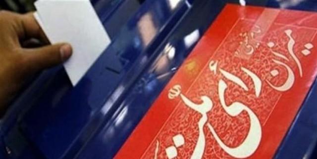 تمدید زمان رأی گیری تا ساعت ۲۲ در استان همدان