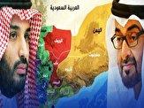 باشگاه خبرنگاران - عربستان و امارات دقیقا برای چه چیزی در یمن دندان تیز کردهاند؟