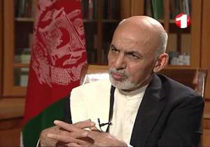 اجرای توافق کاهش خشونت در افغانستان