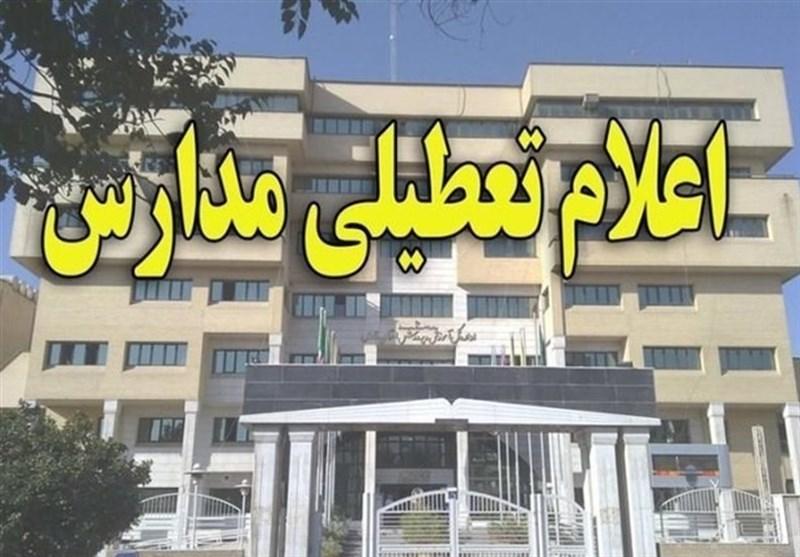 همه مدارس استان بوشهر فردا تعطیل است