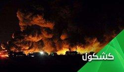 صفر تا صد عملیات «توازن بازدارندگی سوم» ارتش یمن/ ضربهای که سر بزنگاه زده شد