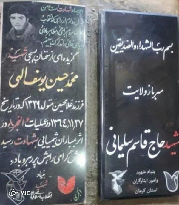 زندگینامه شهید حاج قاسم سلیمانی از روزهای نخستین زندگی تا شهادت و دیدار معبود