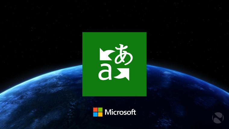 دانلود Microsoft Translator 3.3.448 برنامه مترجم مایکروسافت