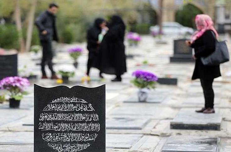 لغو مراسم پنجشنبه آخر سال در بقاع متبرکه فارس