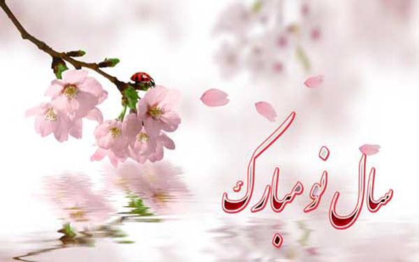 زیباترین والپیپر و تصاویر پروفایل ویژه نوروز ۹۹