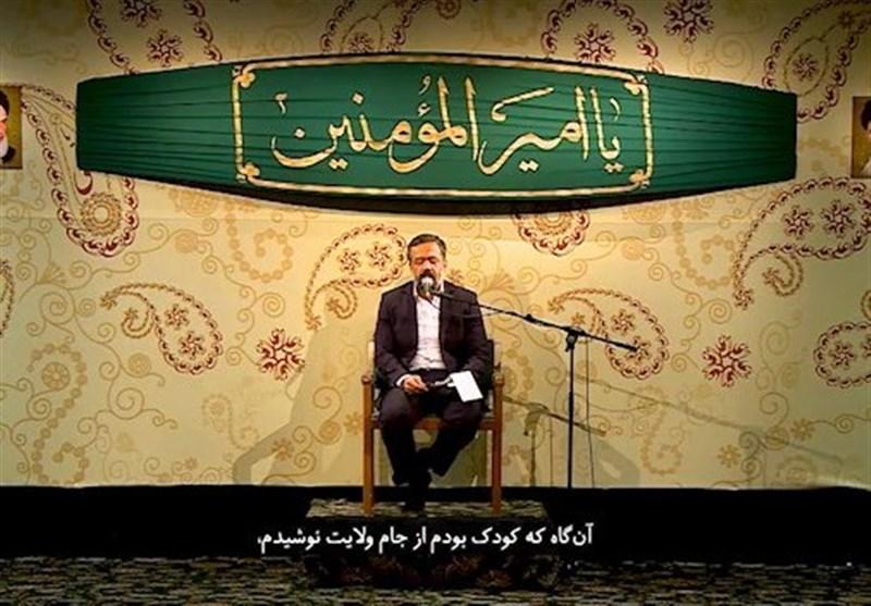 مداحی مجازی حاج محمود کریمی