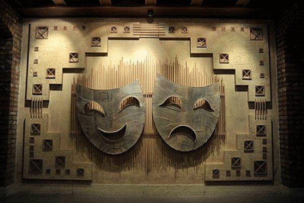 نگاهی به تئاتر در سال ۹۸