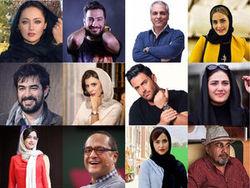 پرکارترین و کمکارترین بازیگران در سال ۹۸ چه کسانی هستند؟